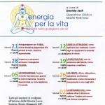 Conferenze estive gratuite alla Libreria Lucca Sapiens ogni Martedi a partire dal 21/6  ore 18.30